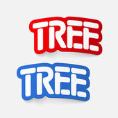 Realistic design element: tree — Stock Vector