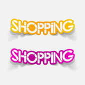 Realistic design element: shopping — Stock Vector