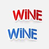 Realistic design element: wine — Stock Vector