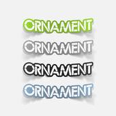 Realistic design element: ornament — Stock Vector