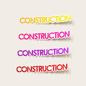 Realistic design element: construction — Stock Vector