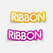 Realistic design element: ribbon — Stock Vector