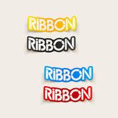 Realistic design element: ribbon — Vecteur