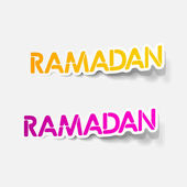 Realistic design element: ramadan — Stock Vector