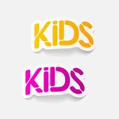 Realistische ontwerpelement: kinderen — Stockvector