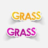 Realistic design element: grass — Stok Vektör