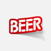 élément de conception réaliste : bière — Vecteur