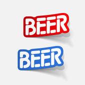 Realistische gestaltungselement: bier — Stockvektor
