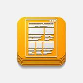 Interface button — Stock Vector