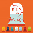 Tombstone icon — Stock Vector #49750709