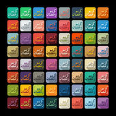 Flat design: Ramadan Kareem — Stock Photo