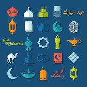 Set of flat icons: Ramadan Kareem — Foto Stock