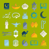 Set of flat icons: Ramadan Kareem — Foto de Stock