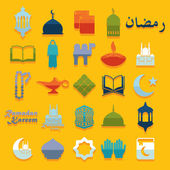 Set of flat icons: Ramadan Kareem — Stockfoto