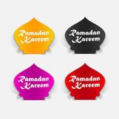 Realistic design element: ramadan — Stock Photo