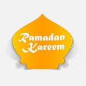 Ramadan illustratie — Stockvector