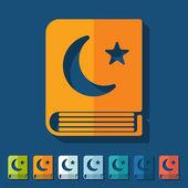 Koran illustration — Stock Vector