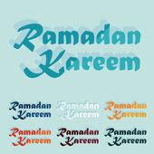 Ramadan Kareem illustration — Stock Vector