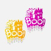 Boo ilustracja — Wektor stockowy