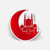 Mosque illustration — Stock Vector