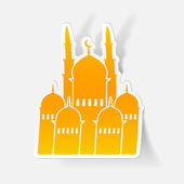 Mosque illustration — Stock Vector