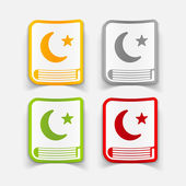 Koran illustration — Vector de stock