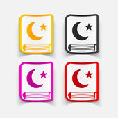 Koran illustration — Stock Vector
