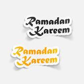 рамадан карим иллюстрация — Cтоковый вектор