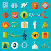 Ramadan Kareem icons — Stock Vector