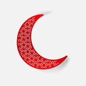 Moon design element — Stock Vector