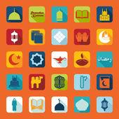 Ramadan Kareem icons — Wektor stockowy