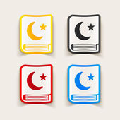 Koran design element — Stok Vektör