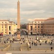 St Peter's square — Stock Photo