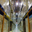 Stock Photo: Lane shelves in warehouse