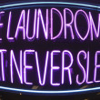 Laundromat That Never Sleeps — Stock Photo