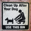 Clean up after your dog — Stok fotoğraf