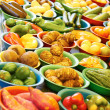 Fresh Vegetables At Marketplace — Stock Photo
