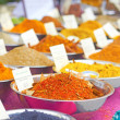 Different Spices Available For Retail At Market — Stock Photo #29919093
