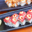 Sushi Roll — Stock Photo #29919471