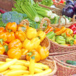 Stock Photo: Variety Of Vegetables For Sale
