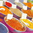Stock Photo: Dried Spices At Market For Sale