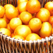 Oranges For Sale — Stock Photo