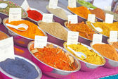 Different Spices For Sale At Market — Stockfoto