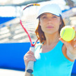 Female Player Holding Tennis Ball — Stock Photo