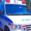 Stock Photo: Ambulance parked at hospital