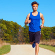 Handsome man jogging — Stock Photo