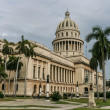Havana Capitol — Stock Photo