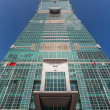 taipei 101 business center — Stock Photo