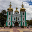 Church of the holy spirit in Rakhiv — Stock Photo