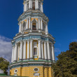 Belfry of the Pechersk Lavra in Kiev — Stock Photo